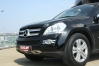 Mercedes GL 320 4 Matic