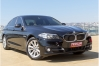 BMW 5.25 Kiralama