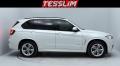 2017 Beyaz BMW X5 Kiralama
